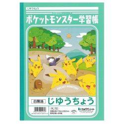Pokemon Study Book Showa Note Study Book (Plain Note Book) 1pc / ショウワ 学習帳 じゆうちょう ポケモン