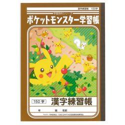 【3年~6年】Pokemon Study Book Kanji Practice Book (150 characters) 1pc / 【ポケットモンスター学習帳】B5判漢字練習帳(150字)