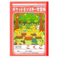 【1年~3年】Pokemon Study Book Kokugo 12 Squares with Cross Leader Character 1pc / ポケットモンスター学習帳 B5判こくご(12マス十字リーダー入り)