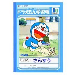 【1年~4年】Doraemon Study Book Showa Note Math 17 Grid (KL-2) 1pc /  ショウワノート-ドラえもん学習帳-算数-17マス-KL-2