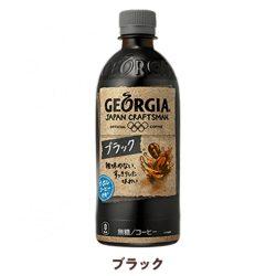 GEORGIA Black 500ml / コカ・コーラ ジョージア ジャパンクラフトマンブラック 500ml