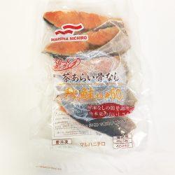 Tea Smoked Boneless Cut Salmon 5pcs / 茶あらい骨なし秋鮭切身 5pcs