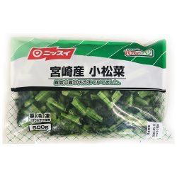 Frozen Komatsuna from Miyazaki 500g / 冷凍・宮崎産小松菜 (こまつな コマツナ 緑黄色野菜 バラ凍結 IQFで便利)
