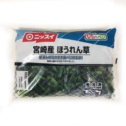 Frozen Spinach from Miyazaki 500g / 冷凍・宮崎産ほうれん草 少しずつ使えて便利♪