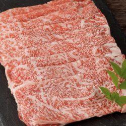 【大人気】A5 Miyazaki Wagyu Striploin Slice (0.2cm) 200g / 宮崎県産黒毛和牛5等級 サーロイン しゃぶしゃぶ・すき焼き・薄切スライス 200g