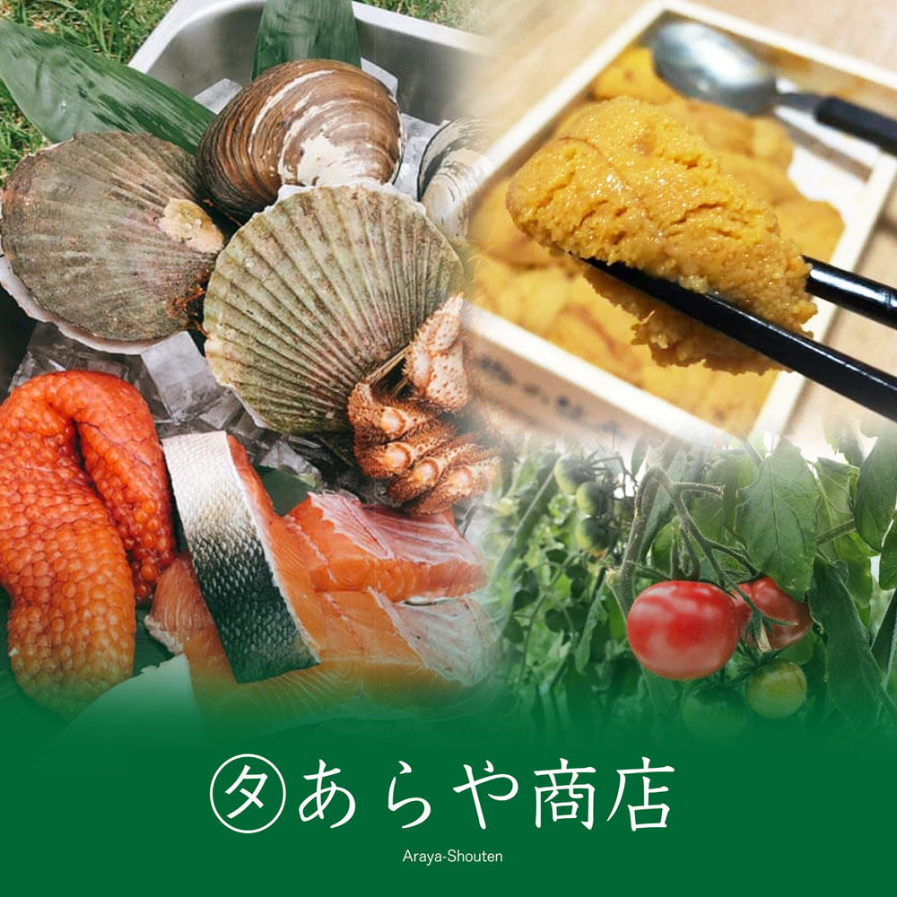 Araya shoten-wakeari