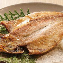 Choshi Semi-dried Horse Mackerel (Aji Hiraki) 280g / 食べ応えバッチリ! 銚子産真鯵の開き