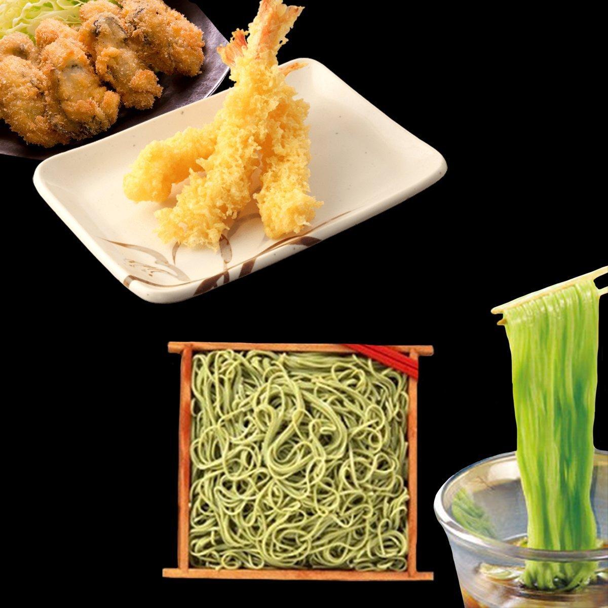 Chasoba (Green Tea Buckwheat Noodle) 180g (5pcs) / 冷凍茶そば
