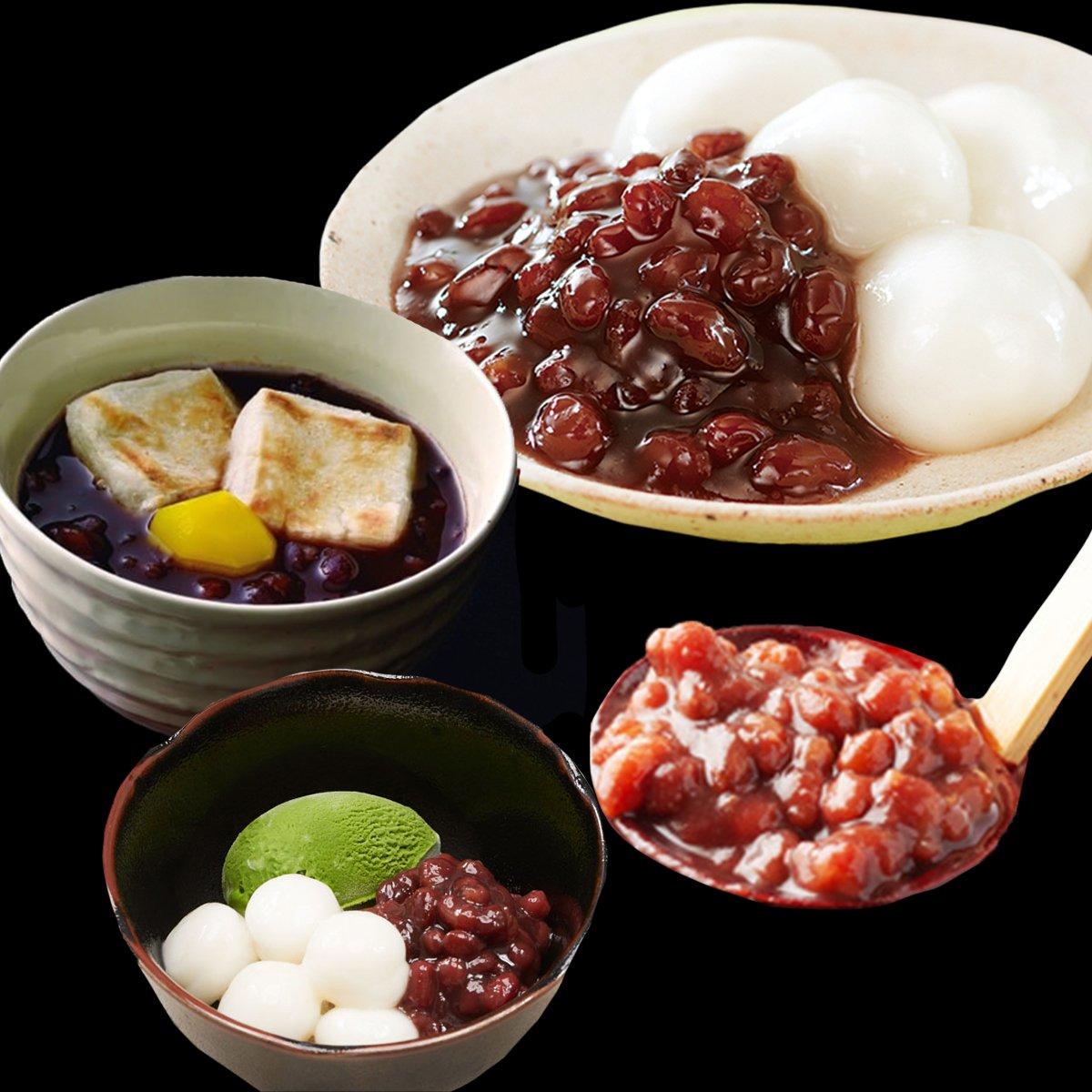 Hokkaido Azuki Red Bean Paste 500g / タヌマ 北海道ゆであずき 500g