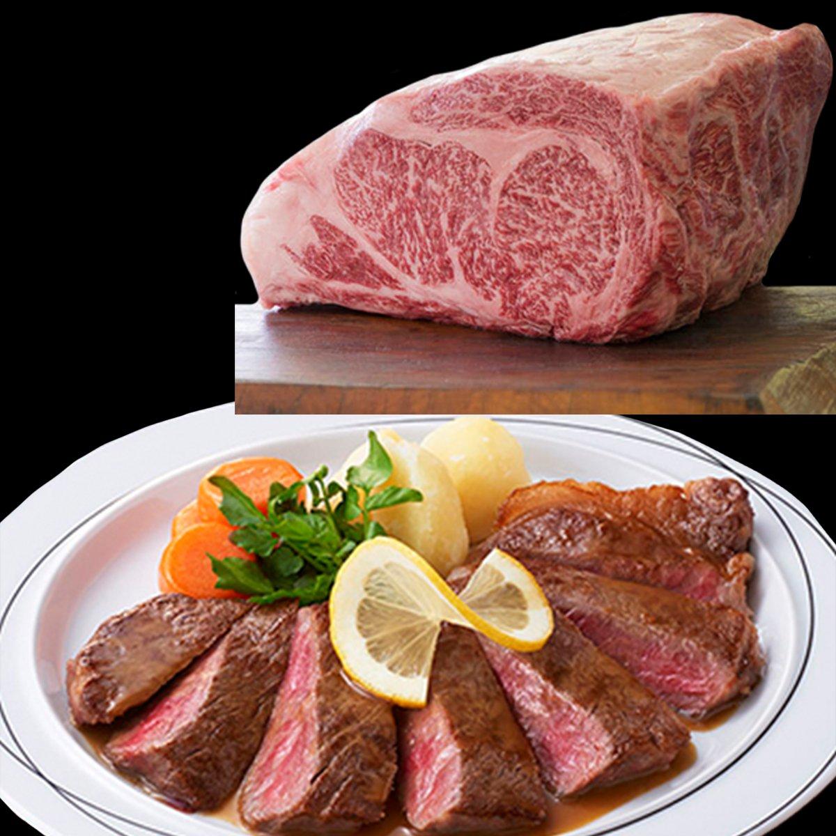 Kagoshima A5 Wagyu Ribeye Steak Cut (1.5cm) / 鹿児島産5等級黒毛和牛リブロース ステーキカット (1.5cm)