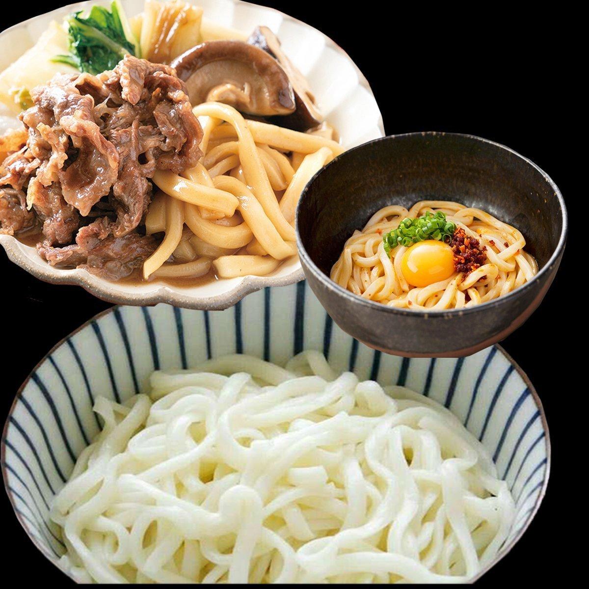 Frozen Udon (5pcs) 200g / 鹿屋こだわりの小麦100%冷凍うどん 冷凍麺