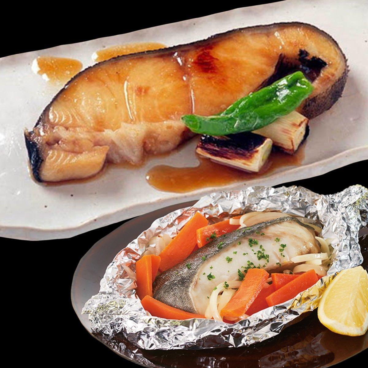 【In Bulk】Black Cod (Gindara) Cut 5pcs / 肉厚の銀鱈切身 切り身 120g x 5枚セット(業務用)