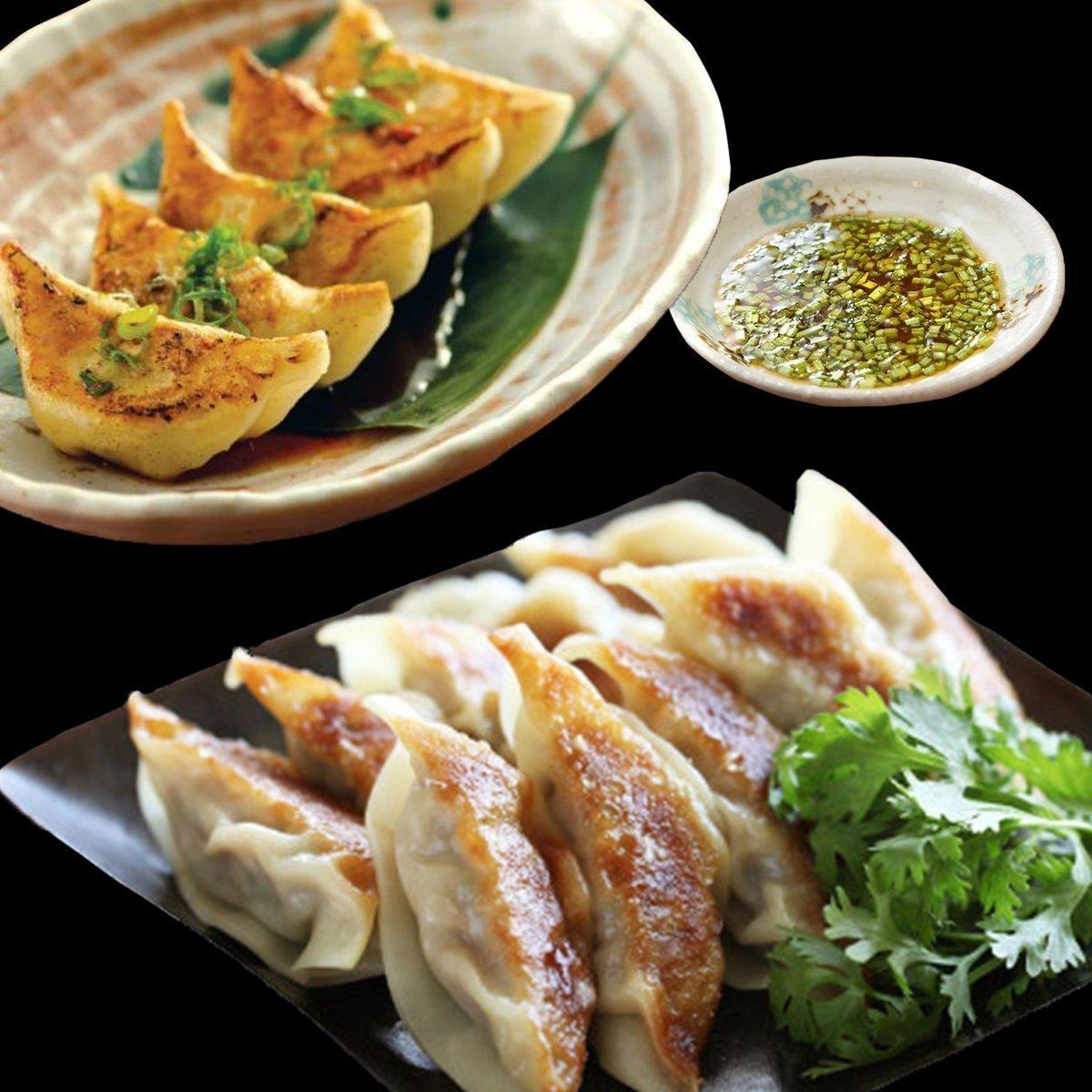 Chicken Gyoza (20pcs) / 鶏肉餃子