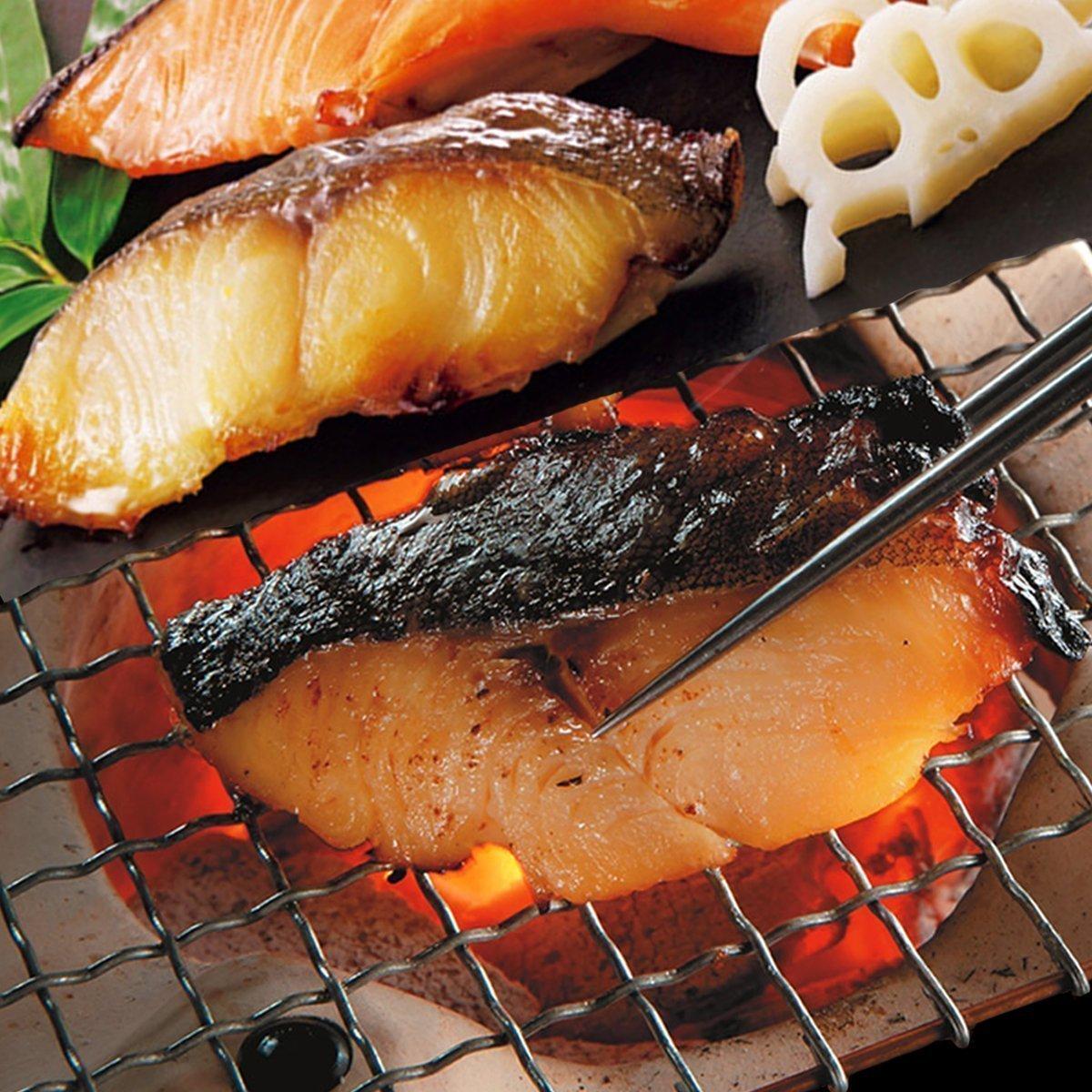 Black Cod Saikyo Misozuke (Gindara) /  銀鱈西京漬け