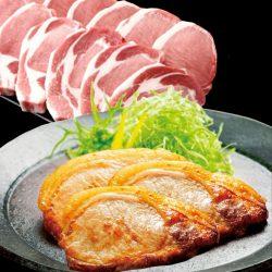 Kagoshima Pork Loin / 鹿児島産豚ロースカット