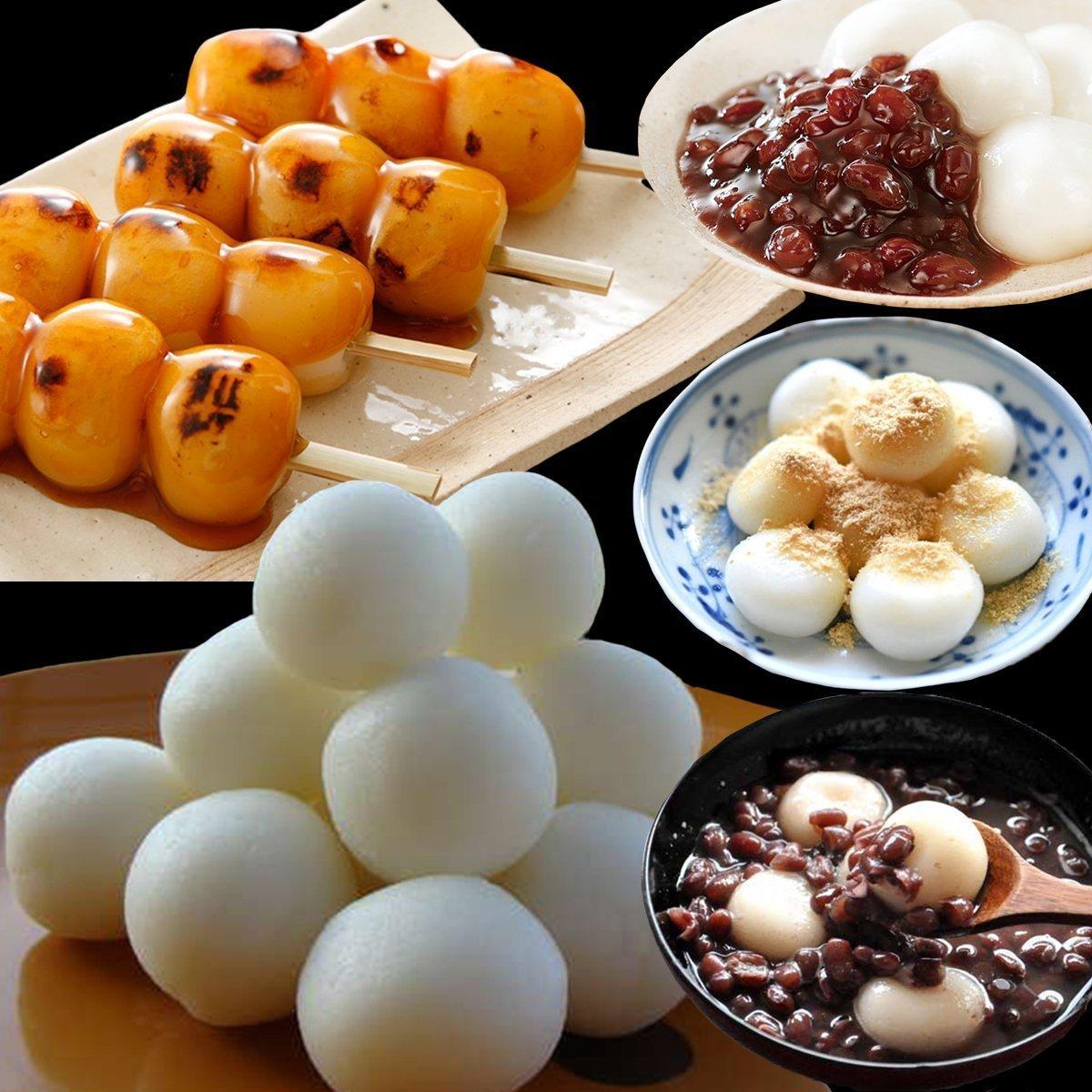 【ひなまつり】Frozen Shiratama (Rice Dumplings) 500g  / タヌマ 冷凍白玉500g 小分けに仕えて簡単♪おやつにも♪