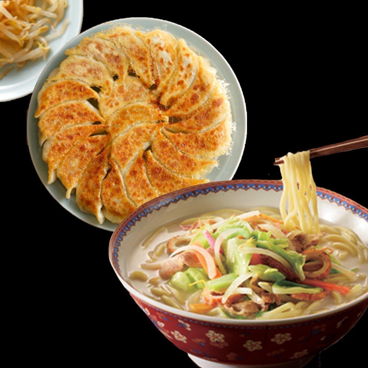 Frozen Ramen (5pcs) / 鹿屋の冷凍麺 ラーメン  5pcs