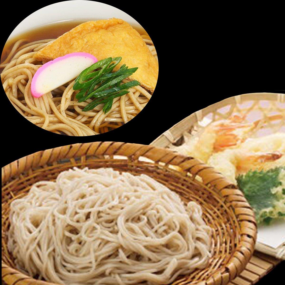 Soba (Buckwheat Noodle) 220g (5pcs) / 冷凍そば