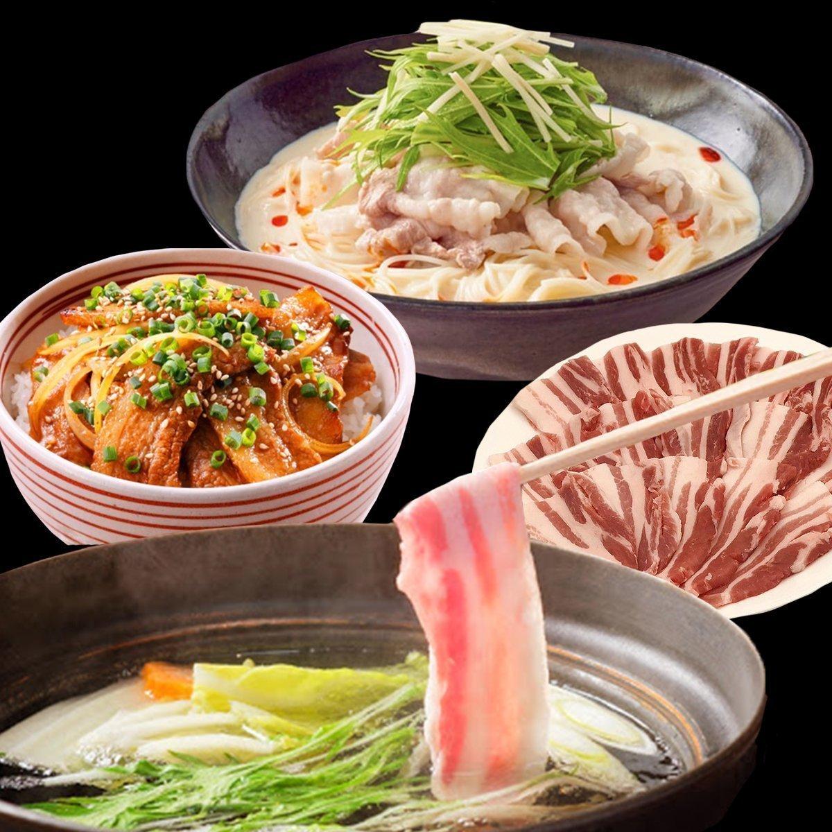 【 ♪ POPULAR】Kagoshima Pork Belly Slices (0.2cm) / 鹿児島産豚バラ肉スライス (0.2cm) フィルムが敷いてあって便利♪