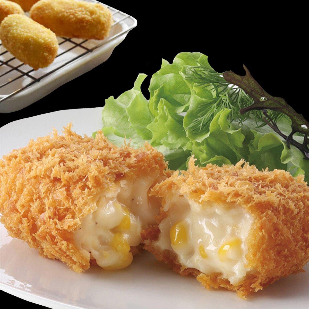 Silky Cream Corn Croquette from Shizuoka (8pcs) / コーンクリームコロッケ 75g 8pcs