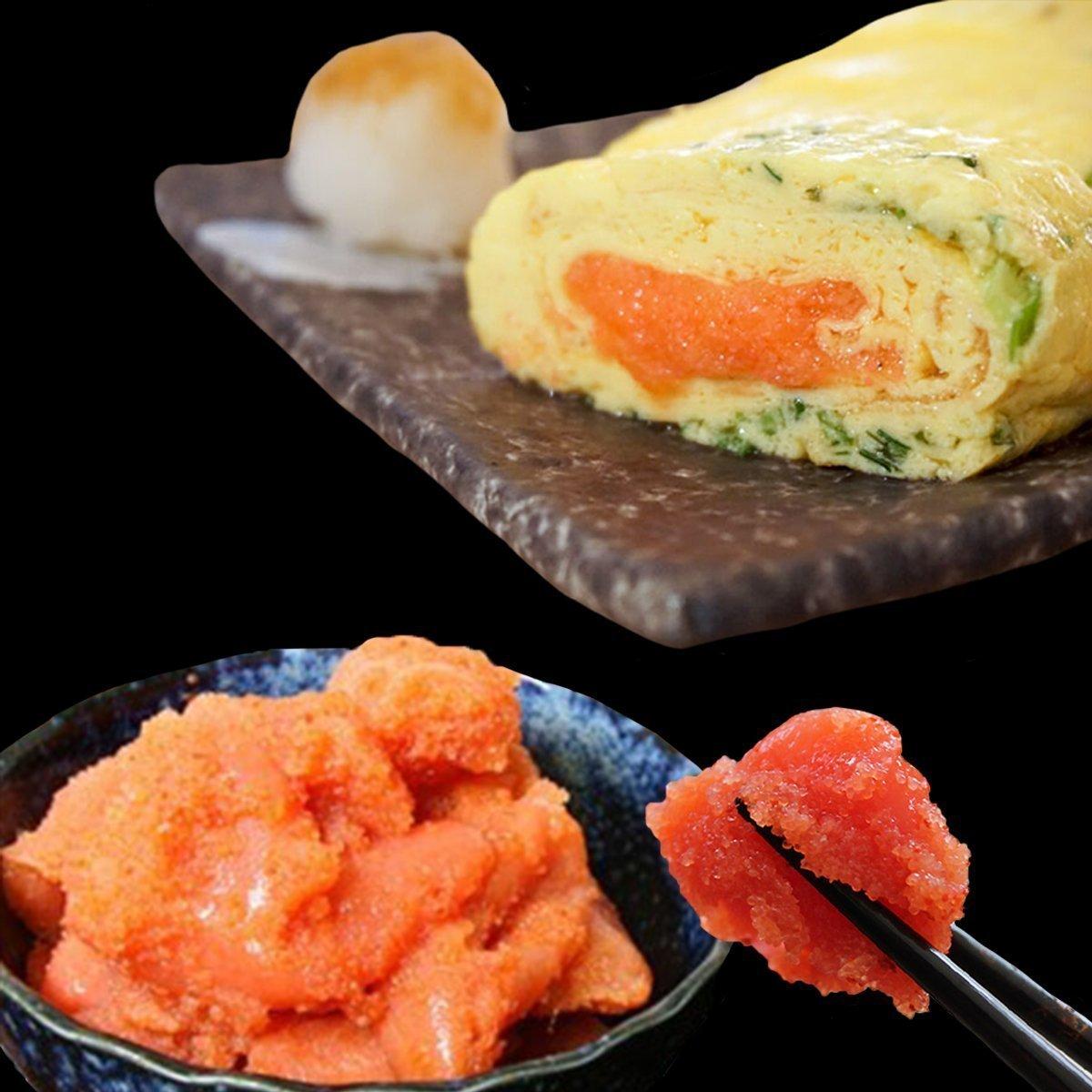 【 お買い得♪】Mentaiko Kireko 250g / 明太子 切子 お買い得なバラコ・切れ子をご提供