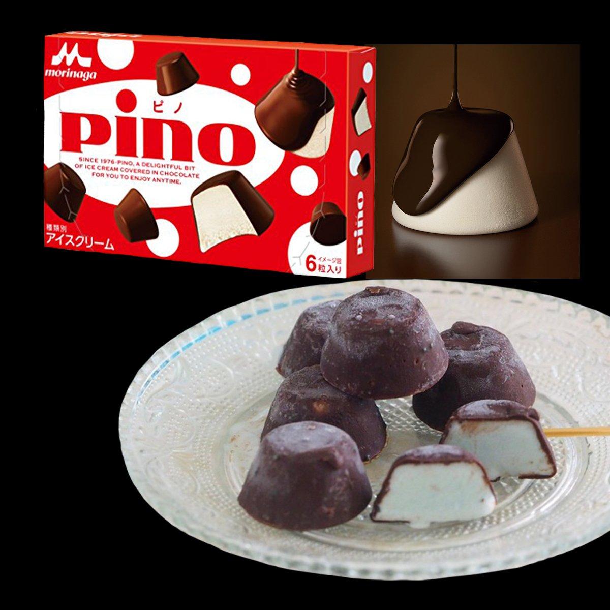 Morinaga Pino Case Chocolate Vanilla Ice Cream (24pkts) / 森永PINO業務用ケース 24個入