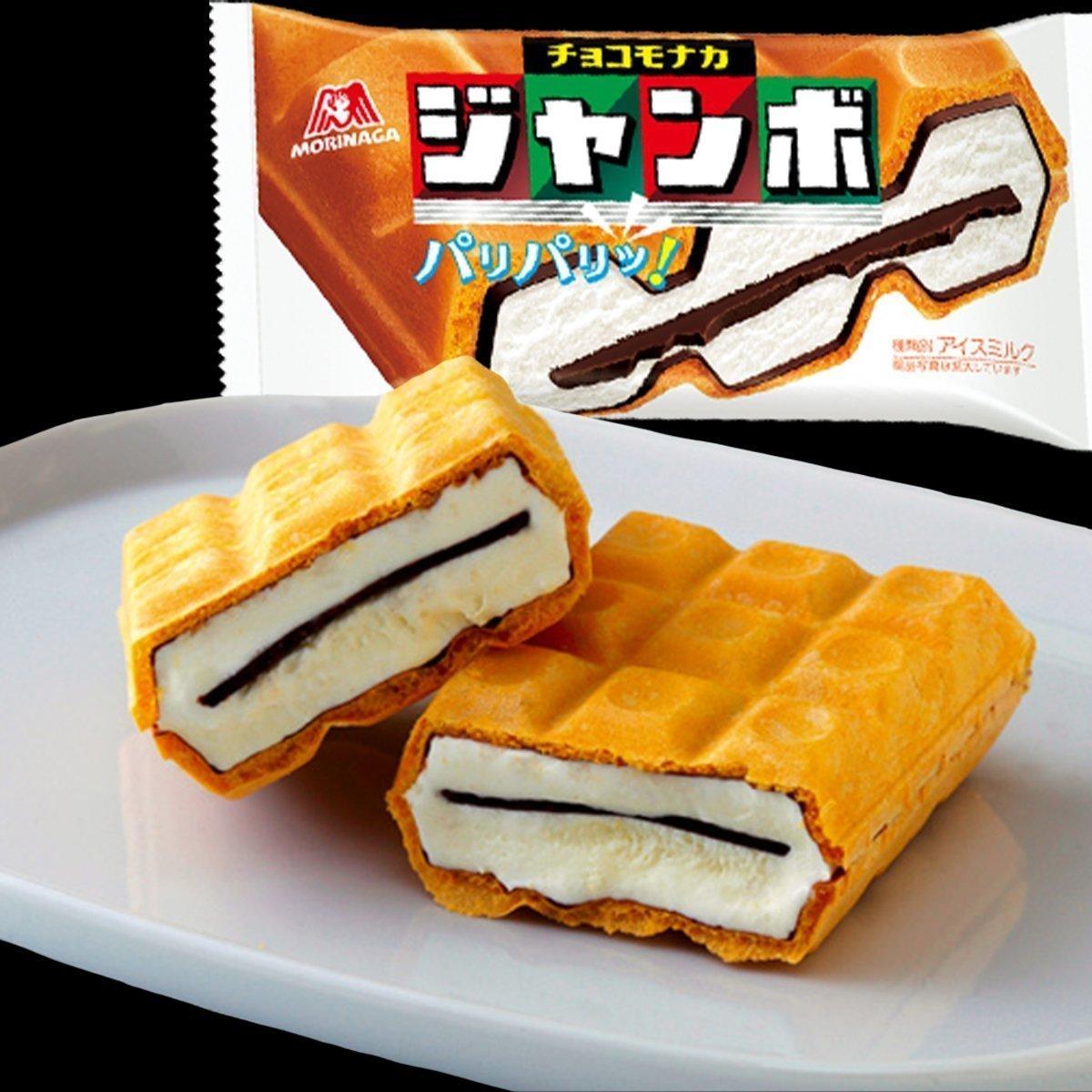 Morinaga Choco Monaka Jumbo Waffle Ice Cream (20 pcs) /  チョコモナカジャンボ 20パック入  業務用箱買い 