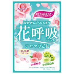 Kasugai Rose Throat Candy / 春日井製菓花呼吸 アロマのど飴 67g