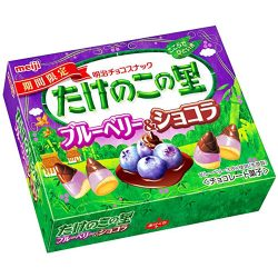 Meiji Takenoko no sato Blueberry & Chocolate / 明治たけのこの里ブルーベリー&ショコラ 61g