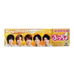 UHA King & Prince Pucho Stick Melon 51g / UHA King & Prince ぷっちょスティック メロン51g