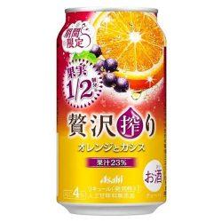 Asahi Zeitaku Shibori Orange & Cassis Chuhai 350g / 贅沢搾り 20期間限定 オレンジとカシス 缶 350g