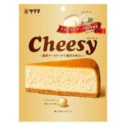 Sakuma Cheesy 58g / Cheesy (チーズィ―) 58g