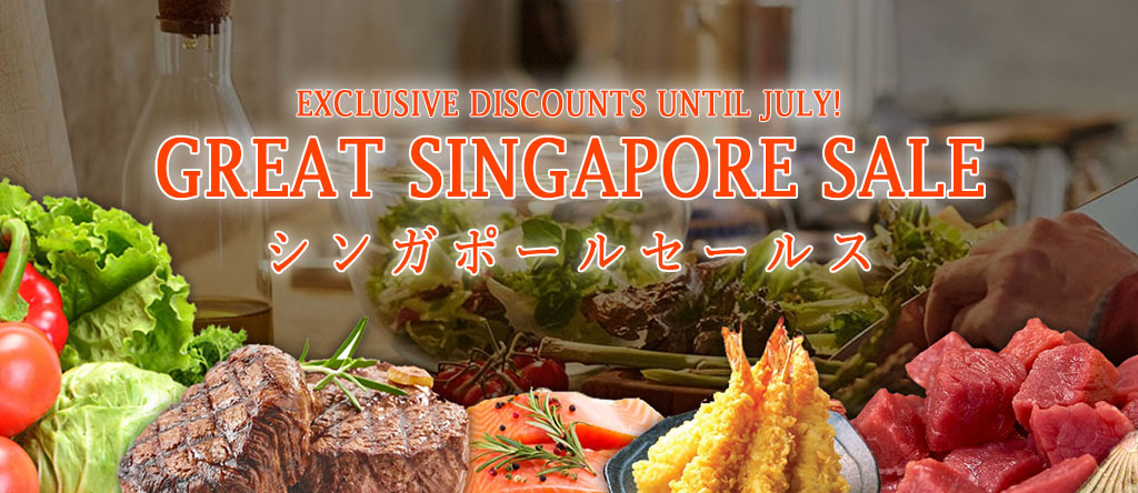 Great Singapore Sale @ WAKEARI
