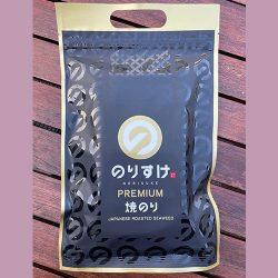【Araya/あらや 】Norisuke Premium Half Cut Seaweed 50pcs / 有明産海苔/のりすけプレミアム半切り50枚入り
