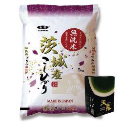 Ibaraki Koshihikari Rice (Rinse Free) 5kg + Free Premium Hattori Gyokuro / 茨城県こしひかり (無洗米) 5kg とがずに炊ける簡単手間いらず