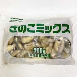 Frozen Kinoko Mix (Maruha Nichiro Brand) 500g / 冷凍 きのこミックス (バラ凍結 IQFで便利)