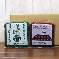 Bellfarm Healthy Juice Trial Pack / 【ビーツりんごジュース 青汁百】お試しセット 国産・厳選原料・無添加
