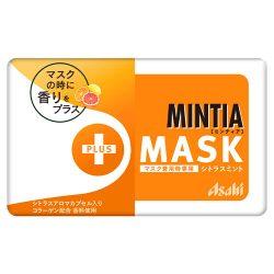 Asahi MINTIA + MASK Citrus Mint 16g / アサヒミンティア+MASK シトラスミント16g