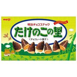 Meiji Takenoko no sato Milk Chocolate with Almond Cookies 70g / 明治たけのこの里 チョコレート菓子