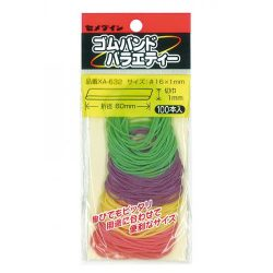 Cemedine Color Rubber Band 60mm x 100pieces / セメダイン カラーゴムバンド