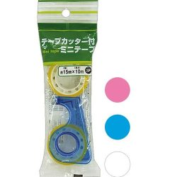 Adhesive Tape 15mmx10M x 2 rolls & Tape Dispenser Mini / 170テープカッター付ミニテープ(15㎜×10m・2P)