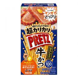 Gilco Cho Karikari PRETZ Gyukatsu Aji 55g / 超カリカリプリッツ<牛カツ味>