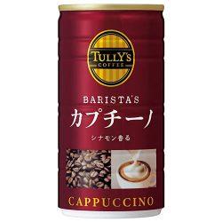 Itoen TULLY'S Coffee Barista's Cappuccino 180g