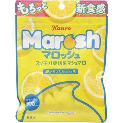 Kanro Marosshu Lemon Squash Flavor (Marshmallow) 50g / マロッシュレモンスカッシュ味