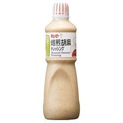 Japan Kewpie QP Goma Dressing (Sesame Dressing) 1L / キユーピー 焙煎胡麻ドレッシング