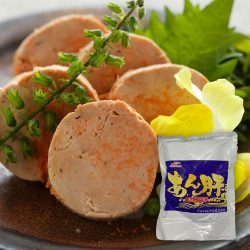 【BUY 2 AT 25% OFF】Maruha Nichiro Monkfish Liver (Ankimo) 200g / あん肝