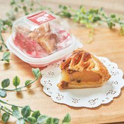 【STAFF RECOMMENDATION】Fujita Orchard Apple Pie from Ibaraki ~60g / アップルパイ冷凍カット小ロット ♪ 奥久慈卵を使った自家製スポンジとくるみやラムレーズンのトッピングもベストマッチ