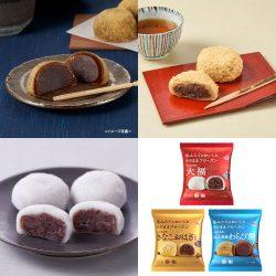 【TSUBUAN SUKI!】Imuraya Dessert Trial Pack /  井村屋 和菓子 お試しセット