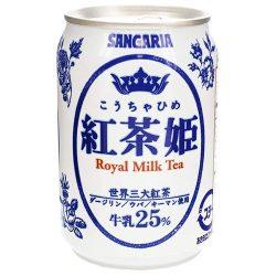 Sangaria Royal Milk Tea 275g / サンガリア紅茶姫ロイヤルミルクティー275g缶275g