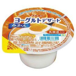 Bourbon Yogurt Dessert Mikan Orange / ブルボンヨーグルトデザートみかん 160g